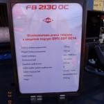 DSC00013 (Kopiowanie)